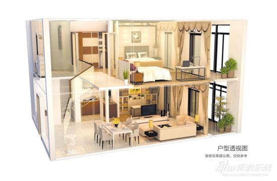 6#楼02单元装修效果图-润柏大都会5.5米极致层高 泉州绝版复式高清图片
